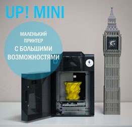 UP MINI 3D Printer